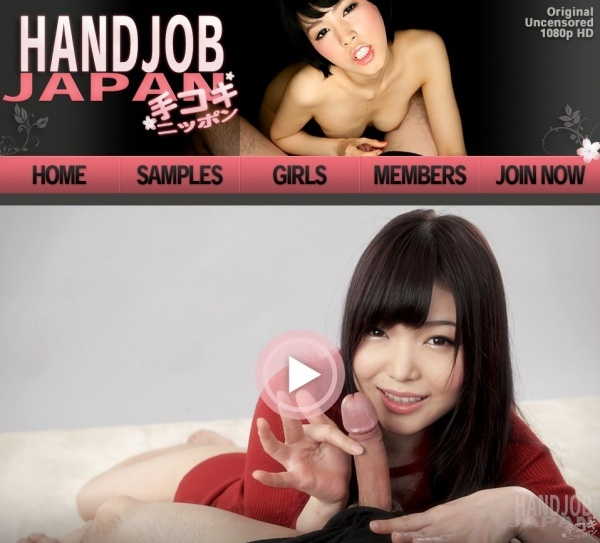 HandjobJapan.com