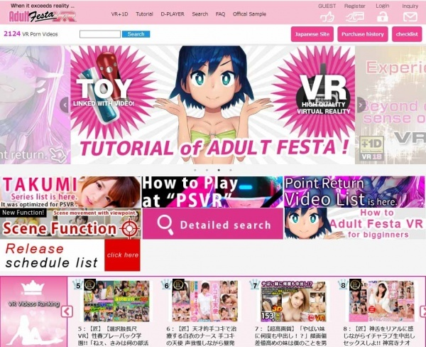 Afesta.tv - Festa TV Virtual Reality - SITERIP