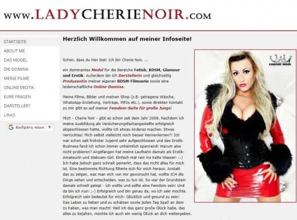 LadyCherieNoir.com - Cherie-Noir.com - MyDirtyHobby.com - SITERIP
