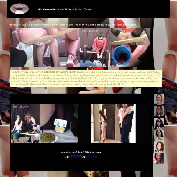 Poo19.com - ScatShop.com - SITERIP